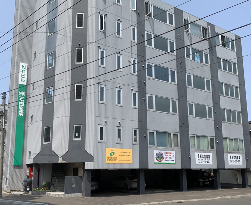 札幌東事業所